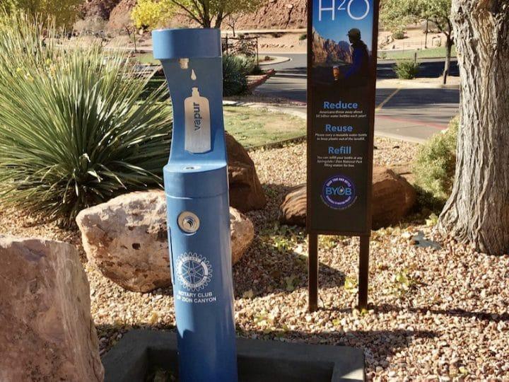 Zion-Inspired Hydration Station to Spout at Berkley Riverfront Park – CitySceneKC