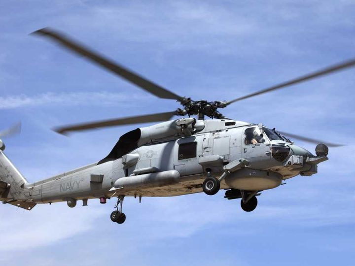 Navy helicopter crashes in ocean off Southern California coast
